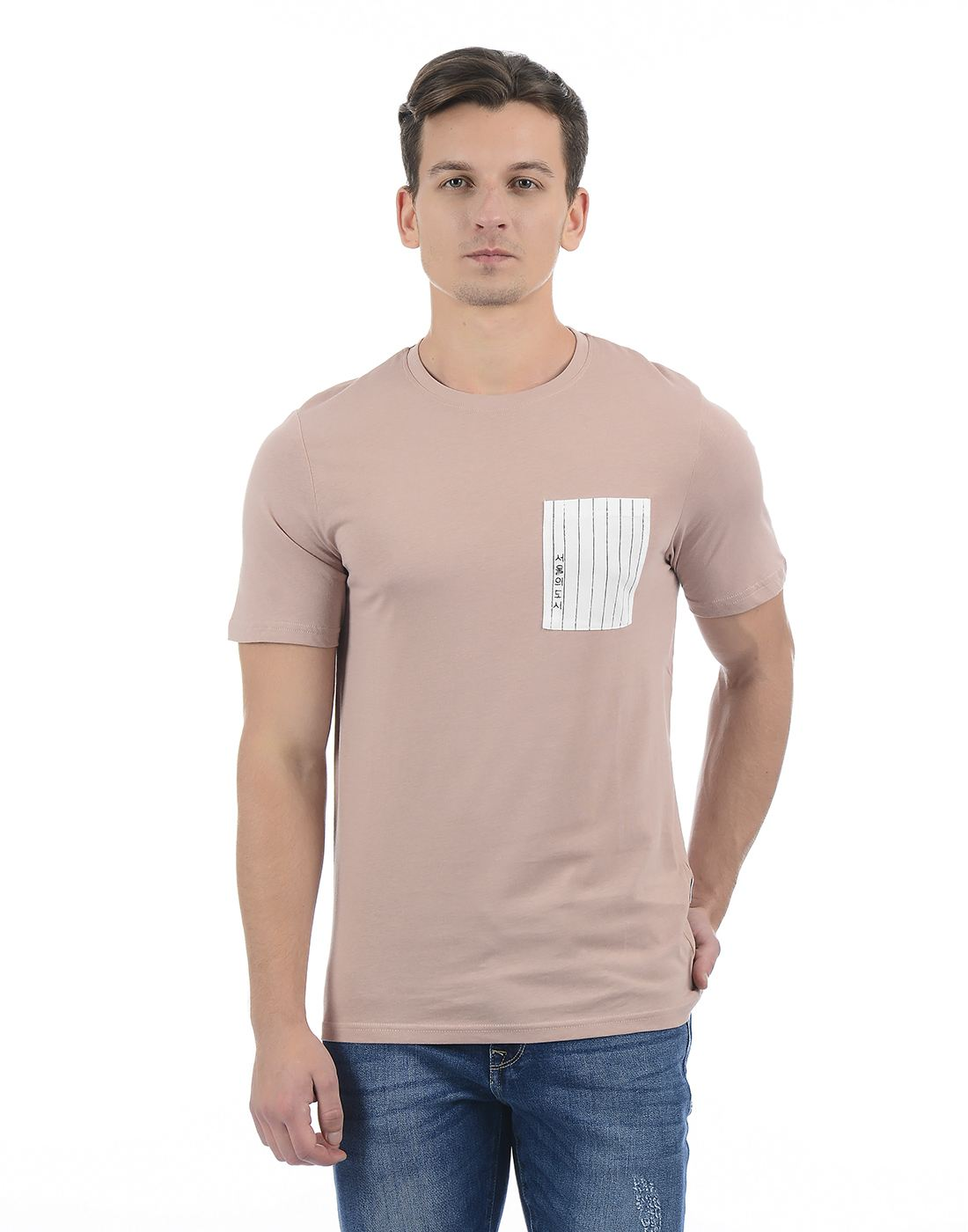 Only N Sons Men Pink T-shirt