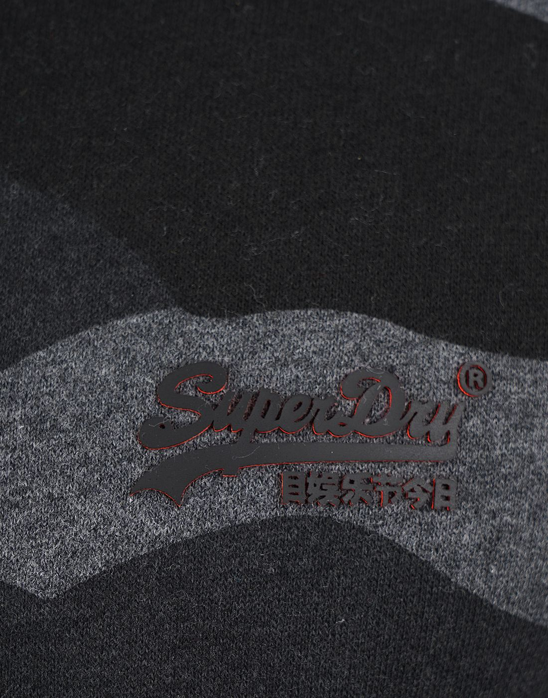 Superdry Men Black Sweatshirt