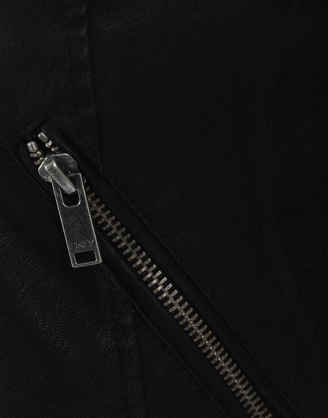 Only Women Black Jacket